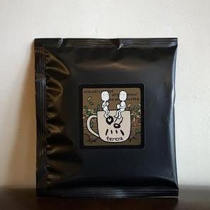 tereya coffee